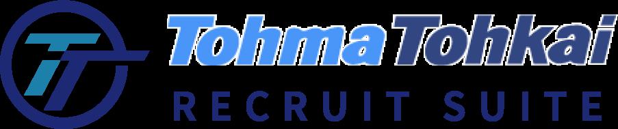 「株式会社トーマ東海」の採用専用サイト。愛知県大府市の運送会社で大手物流企業の営業所間輸送業務で、バン車・ウィング車・冷凍冷蔵車で東海や関西、関東への配送を行う会社です。